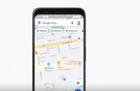 商店加载指示符将出现在谷歌地图中