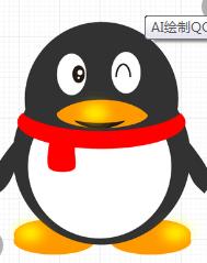 QQ快捷方式如何在安装时放到快速启动栏 QQ快捷方式如何在安装时放到快速启动栏