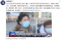 【速看】央视揭免费领鸡蛋骗局