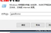 教大家如何Win10关闭自动下载安装更新的设置方法