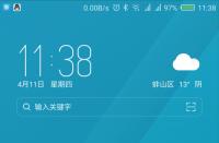 玩机教程:手机版QQ浏览器中的百度搜索记录如何删除