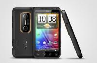 科技资讯看点:HTC将采取措施确保从4G到5G移动连接的平稳过渡