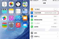科技资讯看点:教你iPhone6连上WiFi后QQ可以上网页打不开怎么办及解决iOS常见疑难杂症小技巧