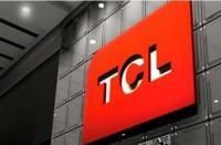 科技资讯看点:TCL科技更名今日起生效公司名称现变更为TCL科技集团股份有限公司