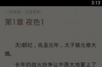 科技资讯看点:科普QQ阅读推荐票怎么使用及怎么获得QQ阅读推荐票