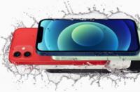 苹果推出了新的 iPhone 12 系列