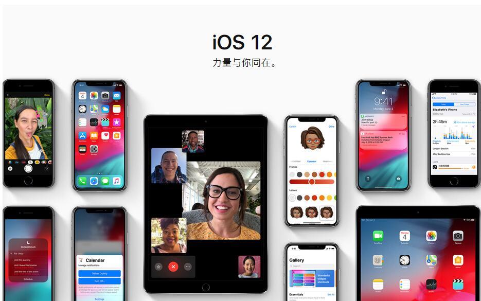 iOS12 Beta5更新了哪些内容?iOS12 Beta5更新内容汇总