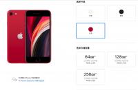 苹果实用小贴士:买64 GB版本的新iPhone SE够吗?如何选择?