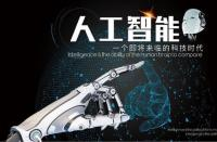 AI驱动的合同管理初创公司Evisort筹资1500万美元