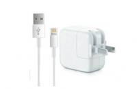 苹果实用小贴士:ipad可以使用第三方充电头和充电线吗?