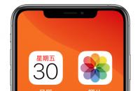 苹果实用小贴士:iPhone 11显示异常显示放大了怎么办?