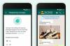 WhatsApp宣布了一项新功能 将于11月向用户提供